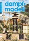 das dampf-modell 3/1999